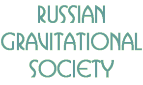 Russian Gravitational Society